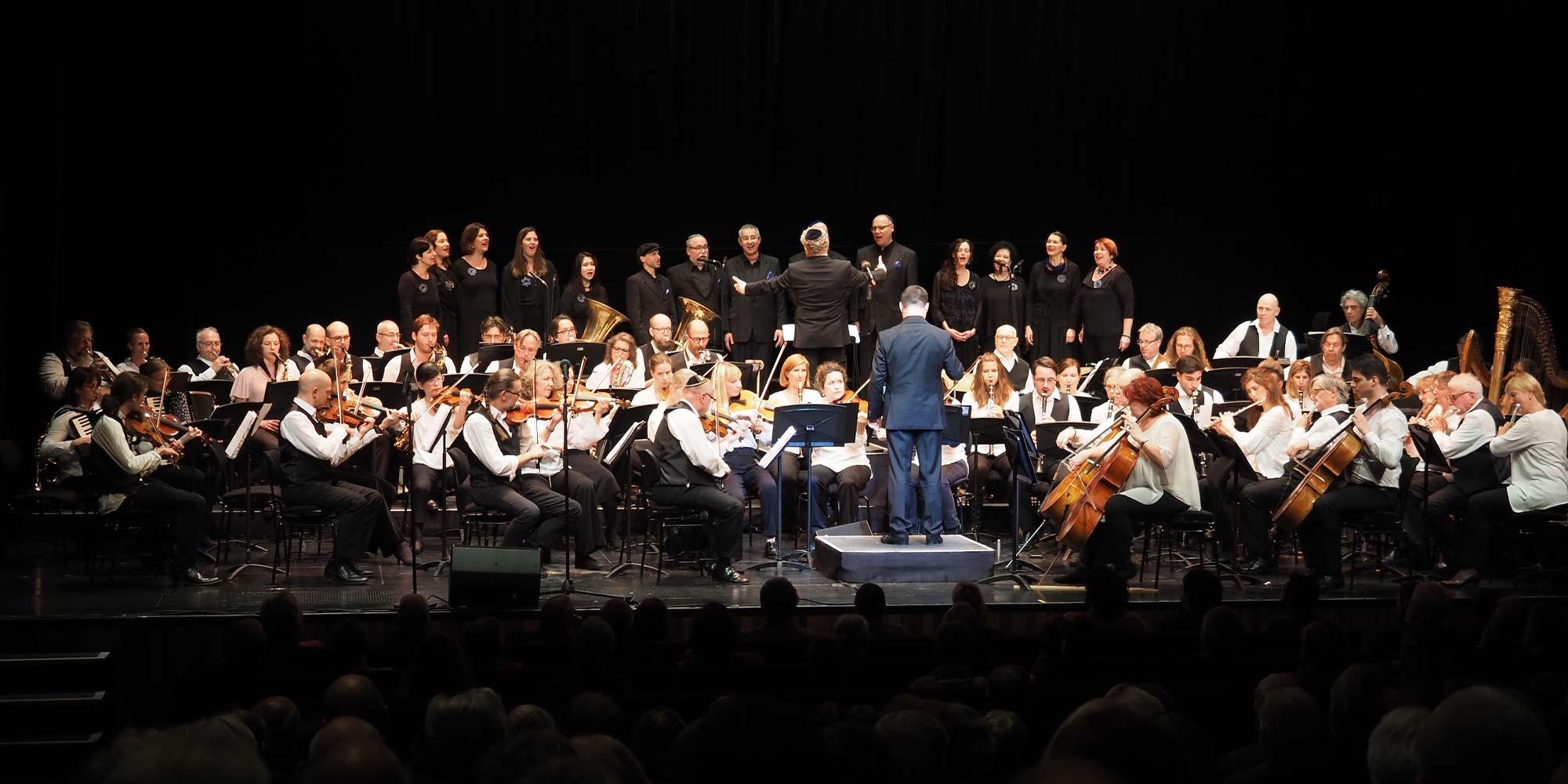 Wiener Klezmer Orchester